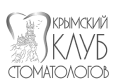 krymskii klub stomatolov 1